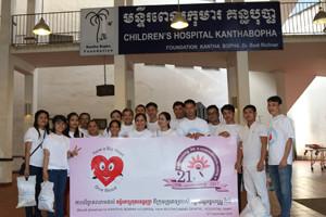 kuntha-bopha_roomchang-team