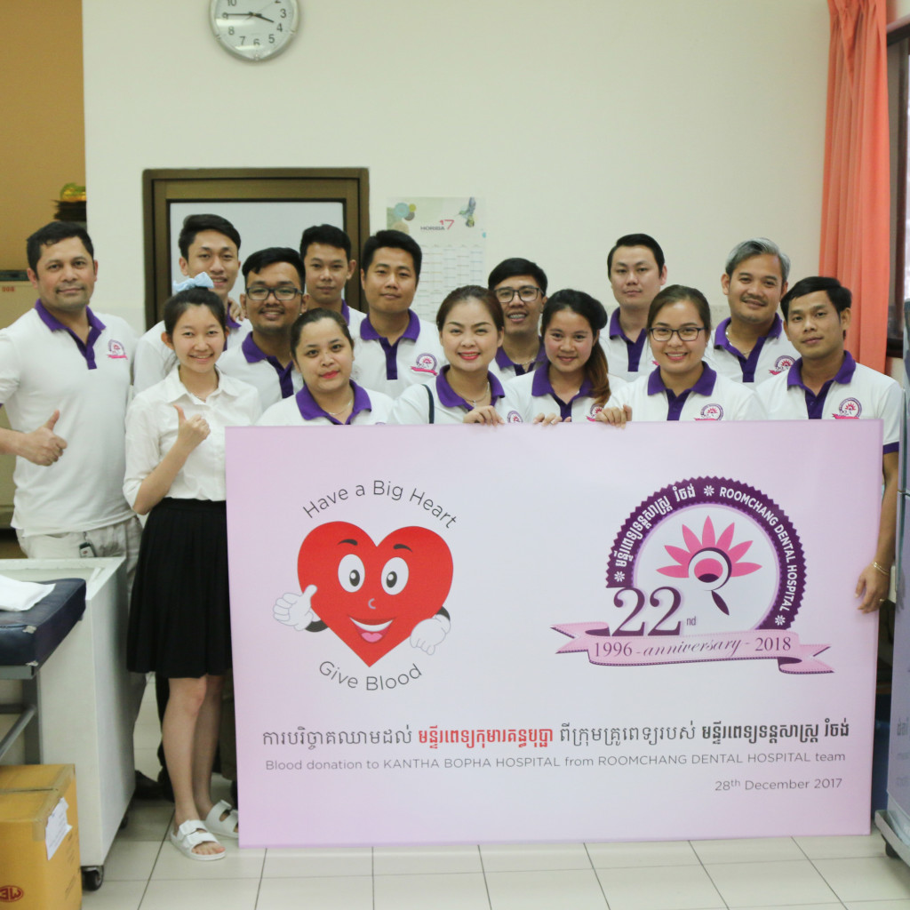 1. Roomchang in the community_Blood donate-2