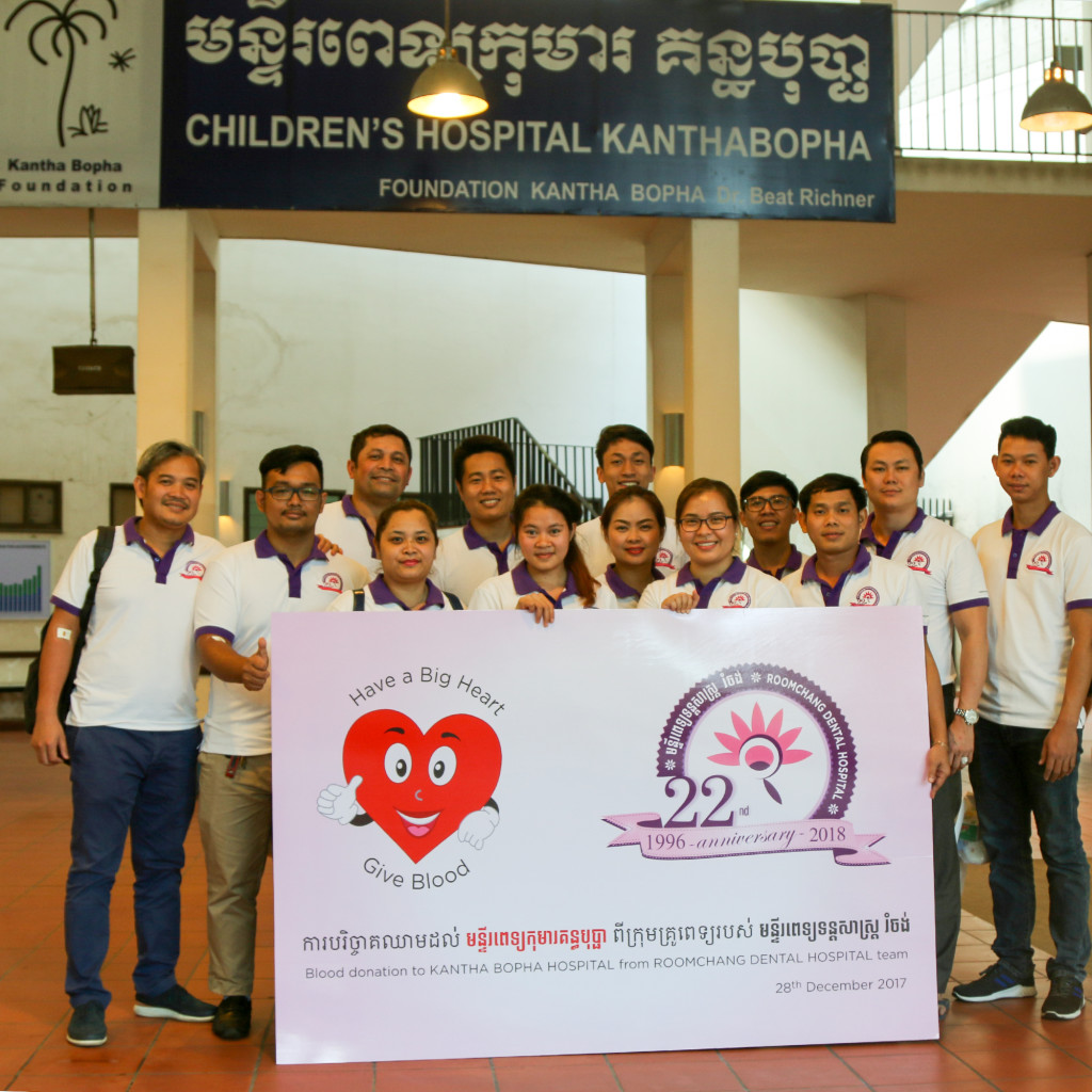 2. Roomchang in the community_Blood donate