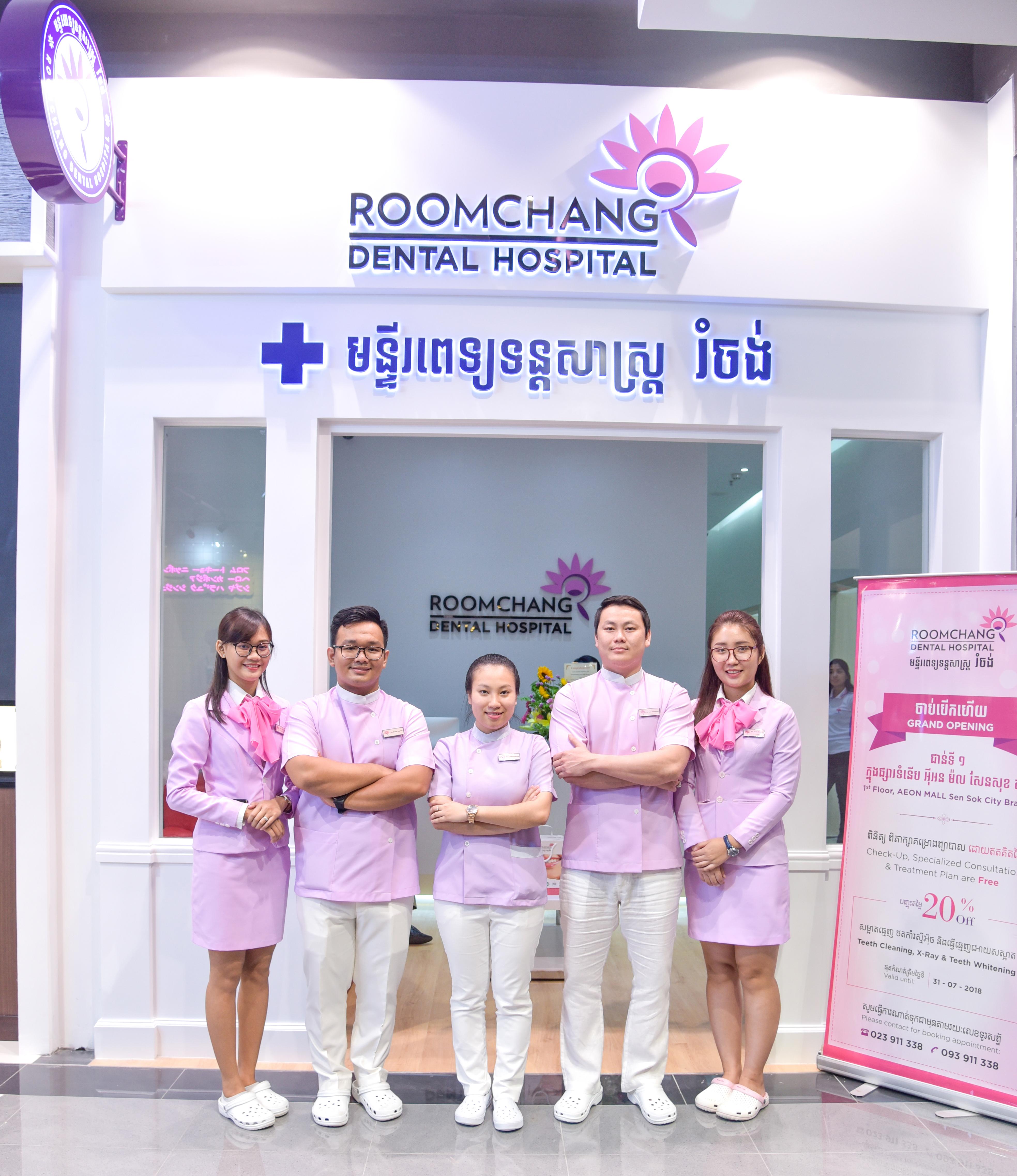 10. Roomchang staff @ aeon mall 2