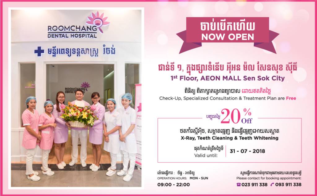 Grand-Opening-Day-Facebook