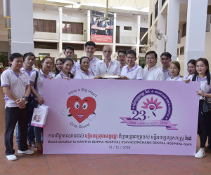 Roomchang Team-Blood Donate-Kuntha Bopha Hospital